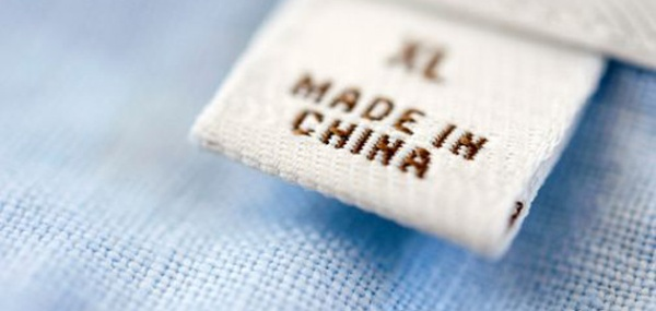 Made-in-China-label