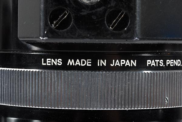 typ_lens_lmij_aperture_slant_1